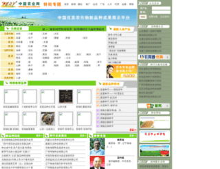 zwpz.zgny.com.cn screenshot