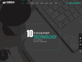 zwwy.net screenshot
