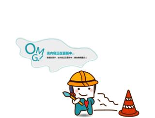zwzq.com screenshot