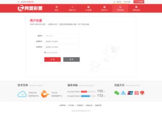zx-w.com.cn screenshot