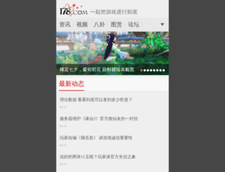 zx.178.com screenshot