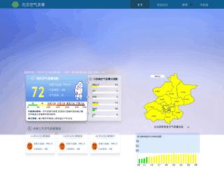 zx.bjmemc.com.cn screenshot