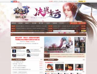 zx.tgbus.com screenshot