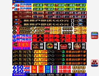 zxcchina.com screenshot