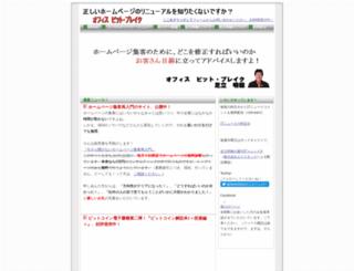 zxcvbnm.jp screenshot