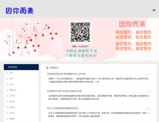 zxdyxz8.com screenshot
