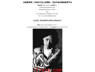 zxedu.com screenshot
