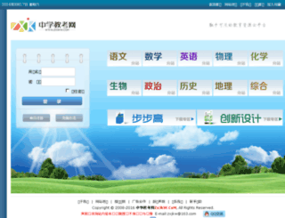 zxjkw.com screenshot