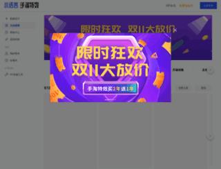 zxtb.net screenshot