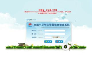 zxx.haedu.cn screenshot