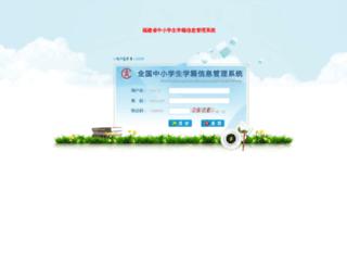 zxxs.fjedu.gov.cn screenshot