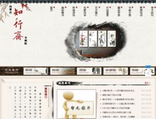 zxzshy.com screenshot