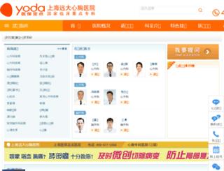 zxzx.yodak.net screenshot