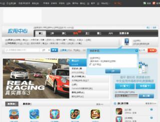 zy.91.com screenshot