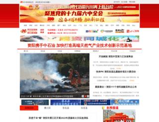 zy.newssc.org screenshot