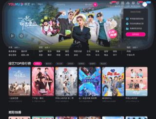 zy.youku.com screenshot