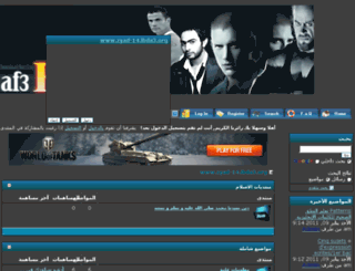 zyad-14.ibda3.org screenshot