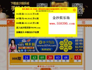 zycjg.com screenshot