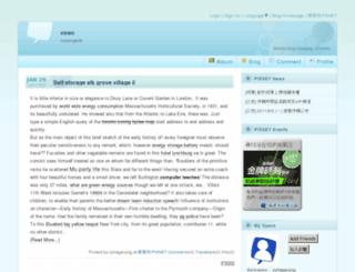 zyhdgwsjng.pixnet.net screenshot
