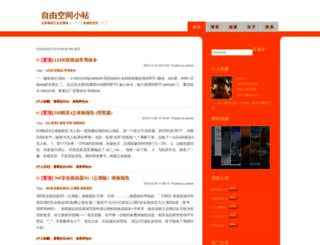 zykj.net screenshot