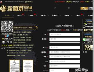 zylogy.com screenshot