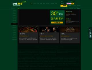 zymeco.com screenshot