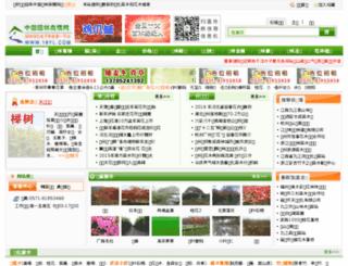 zymm.18yl.com screenshot