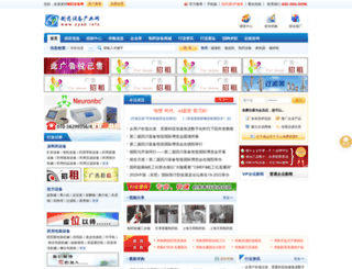 zysb.info screenshot