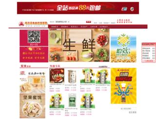 zysc.com screenshot