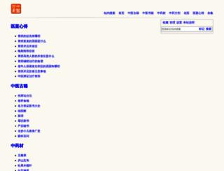 zysj.com.cn screenshot