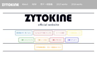 zytokine-web.com screenshot