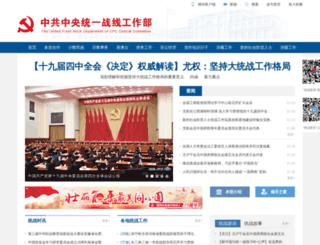 zytzb.cn screenshot