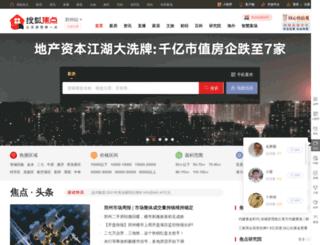 zz.focus.cn screenshot
