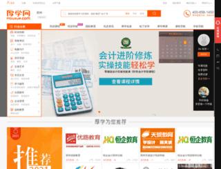zz.houxue.com screenshot