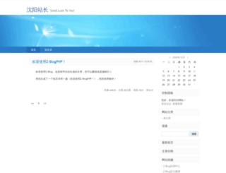 zz024.cn screenshot