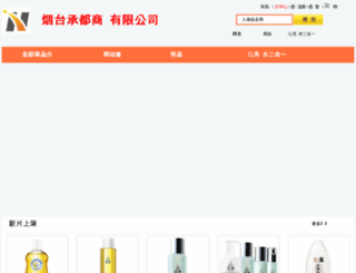 zz4p.cn screenshot