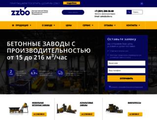 zzbo.ru screenshot