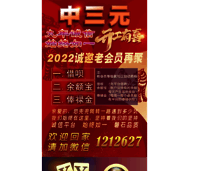 zzcgs.com.cn screenshot