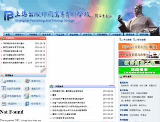 zzd.sppc.edu.cn screenshot