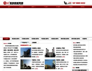 zzebjx.com screenshot