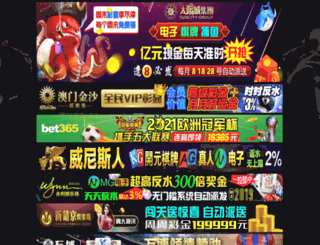 zzjingshi.com screenshot