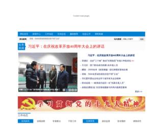 zzlzw.zznews.gov.cn screenshot