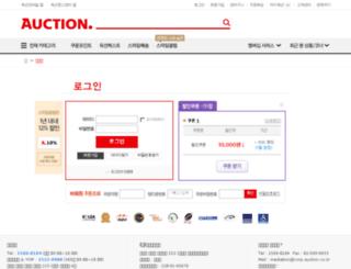 zzorgi.auction.co.kr screenshot