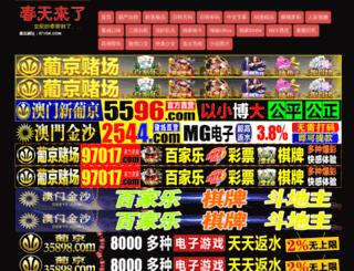 zzpioneermachinery.com screenshot