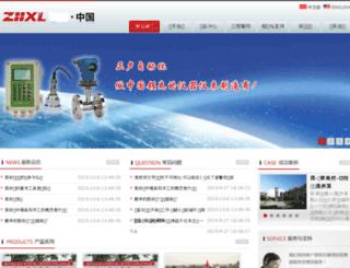zzqhy.com screenshot