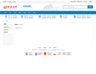 zzrx.cc screenshot