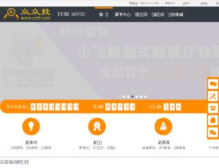 zzt9.com screenshot