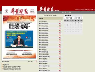zzwb.zynews.com screenshot