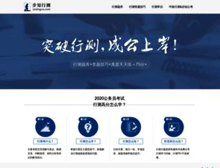 zzxingce.com screenshot