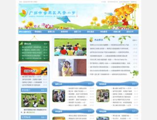 zzyuyuan.cn screenshot